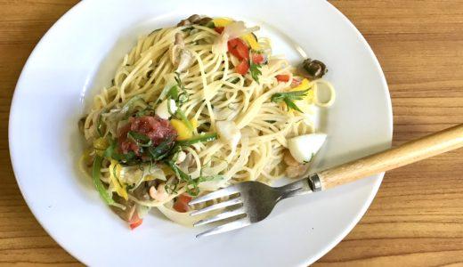 レストラングドラック🍀のお料理紹介 シーフードスパゲッティ-梅しそ風味-🍝